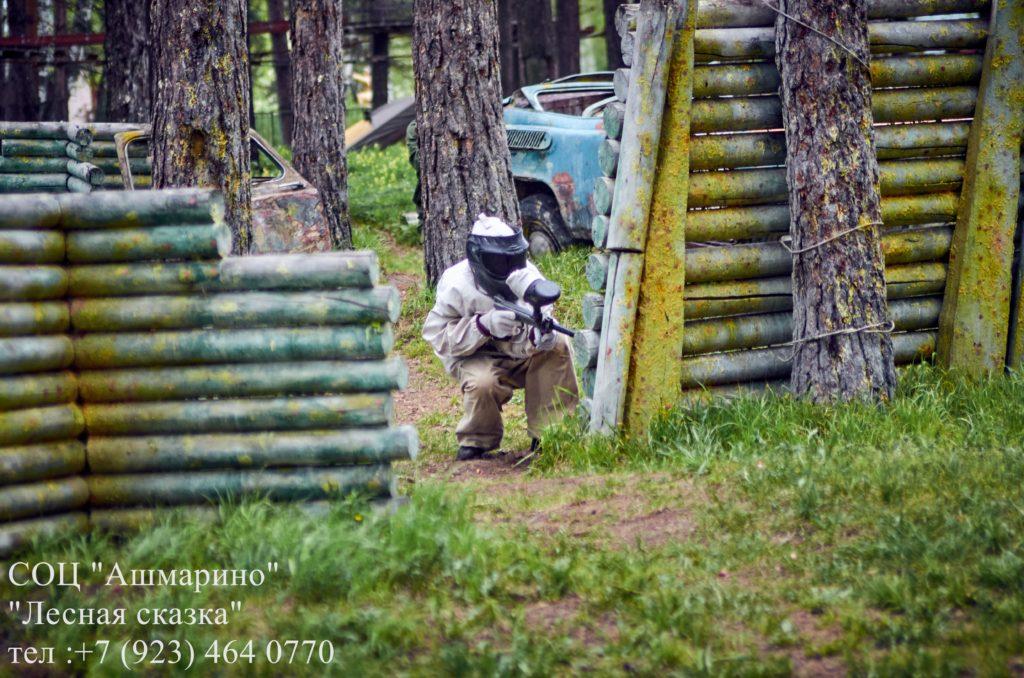 пейнтбол и лазертаг в Новокузнецке. СОЦ Ашмаринол