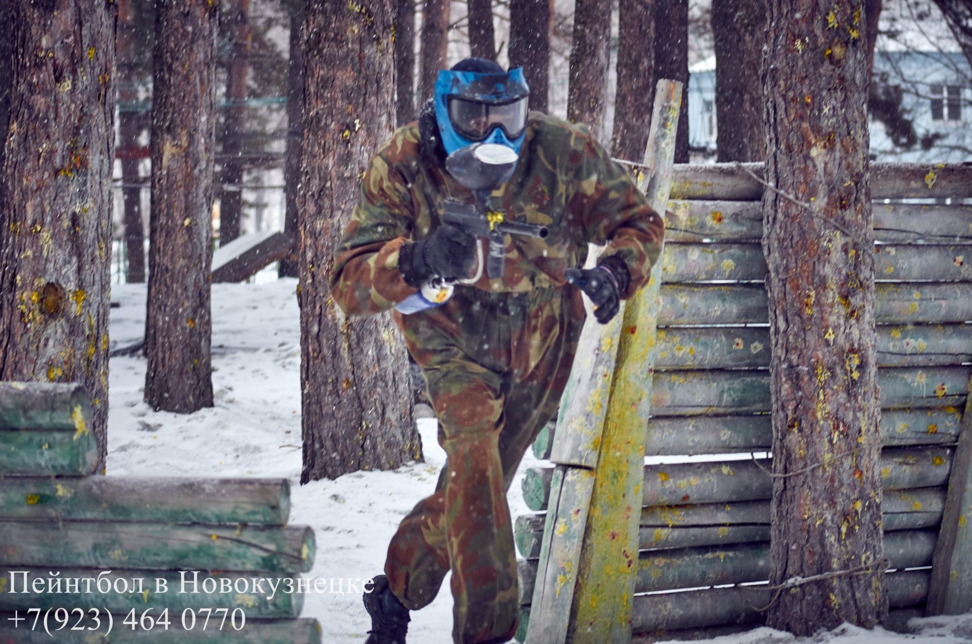 пейнтбол в Новокузнецке_32