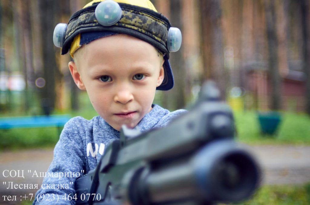 лазертаг и пейнтбол в Новокузнецке. СОЦ Ашмарино